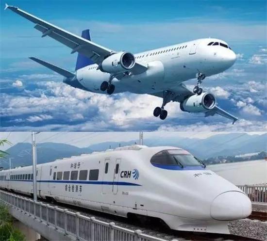 到2020年超113个大城市通高铁 约50城通飞机_新浪吉林