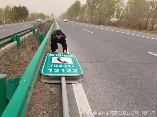 高速救援电话路牌被吹倒(图片来源于网络)