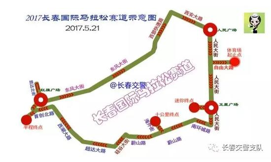 5月9日,长春市公安局交警支队召开新闻通报会,针对2017年长春国际马拉松赛事期间对部分区域和街路实施交通管制进行解读。