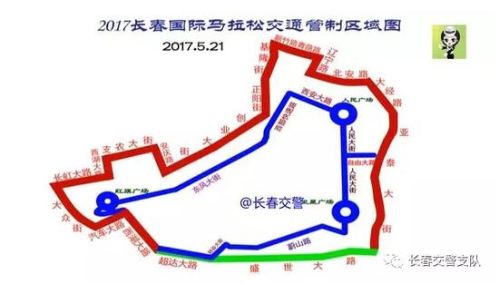 交通管制时间为5月21日7时至比赛结束