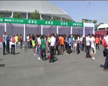 2017长春国际马拉松开赛在即 今日起领取比赛服装