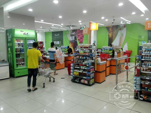 超市:商户要求难以满足