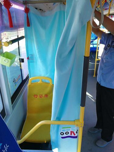 """119路公交车上设置了""""哺乳室""""。"""