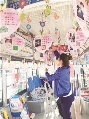 """公交驾驶员正在布置""""七夕鹊桥会""""主题车厢。 李子涵 摄"""
