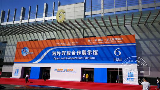 东北亚博览会6号馆,是对外开放合作展示馆,集中展示全省各市(州)、开发区发展成果,重点招商引资项目进展情况。