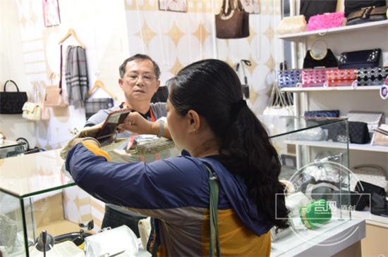 香港手包小巧时尚