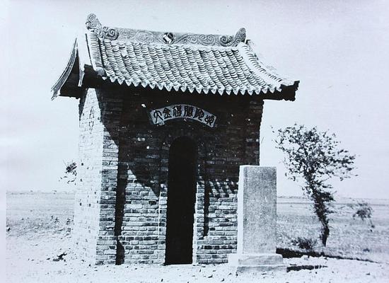 1961年修建的碑亭