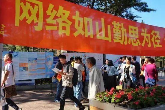 同时,吉林省各地也将设分会场,同步开展活动。另外,按照中央网信办要求,网络安全宣传周活动期间要开展主题日活动。