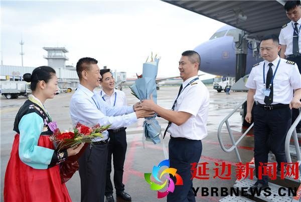 """浙江延吉""""航空+旅游""""推介会在延吉机场举行"""