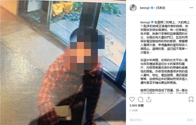 女子闯关智斌住所被保安阻止 半年间频频留言威胁