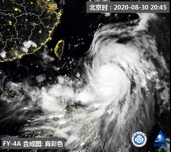 """""""美莎克""""云系广阔。图片来源:国家卫星气象中心"""
