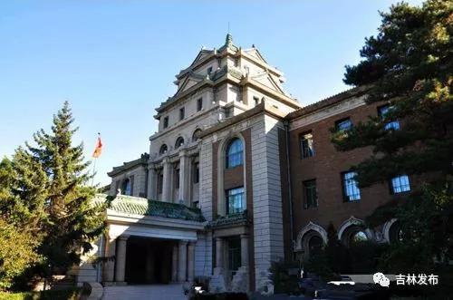 伪满洲国国务院旧址,现吉林大学基础医学部。
