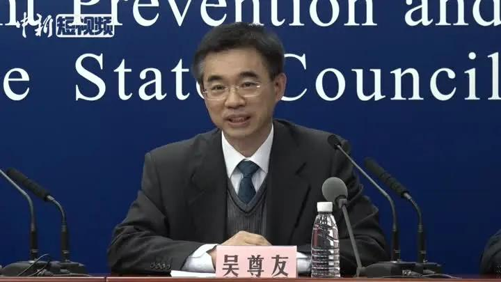 资料图:中国疾控中心流行病学首席专家吴尊友