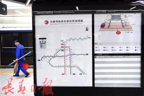 地铁内的换乘线路图