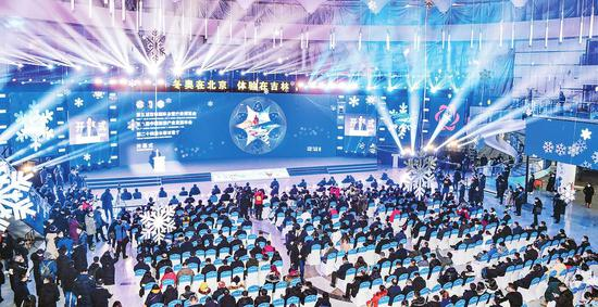 12月26日,第五届吉林国际冰雪产业博览会、第八届中国旅游产业发展年会暨第二十四届长春冰雪节正式启动。 本报记者 邹乃硕 摄