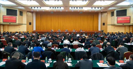 全国网信办主任会议在京召开