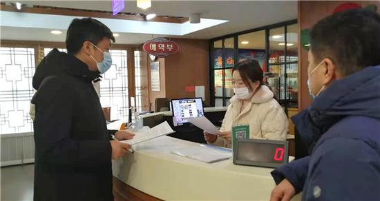 延边州市场监管局检查酒店、会销活动场所