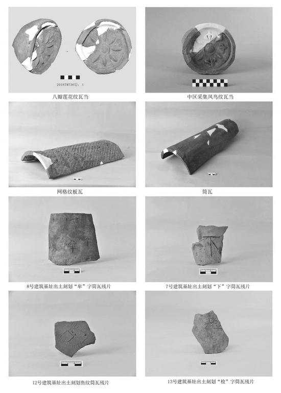 吉林图们磨盘村山城遗址早期遗迹出土的文物(资料照片)