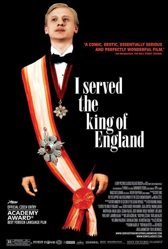 《我曾侍候过英国国王》海报