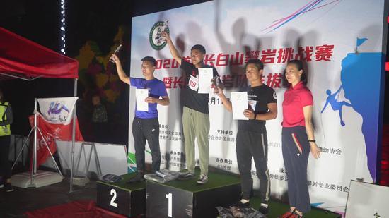 2020年首届长白山攀岩挑战赛暨长白山攀岩队选拔赛顺利举行