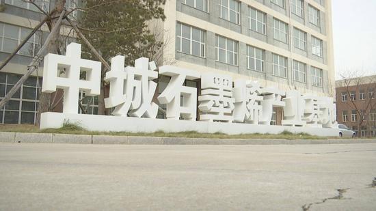 """中韩(长春)国际合作示范区:""""引资引智""""让创新发展动力十足"""