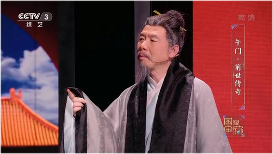 《国家宝藏》第三季剧照,冯小刚饰演杨慎