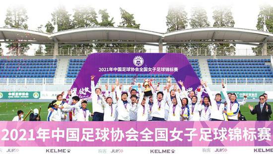 4月7日,在昆明举行的2021年中国足球协会全国女子足球锦标赛决赛中,长春女足在常规时间内以1比1战平上海农商银行队,最终在点球大战中以4比1(总比分5比2)战胜对手,获得冠军。/新华社记者王冠森摄