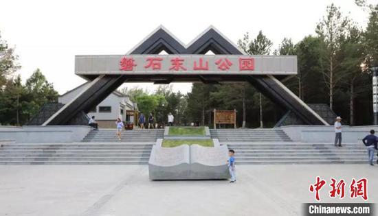 已建成的磐石东山公园 磐石市委宣传部供图