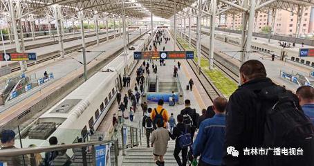 """24.9万!""""超级黄金周""""吉林市创年内铁路旅客发送新高"""