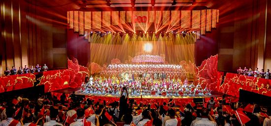 尾声:前进吧中国共产党