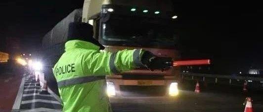 守护复工复产 保障平安畅通——吉林高速公安在行动