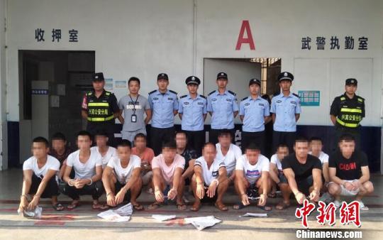 图为犯罪嫌疑人。广西来宾警方供图