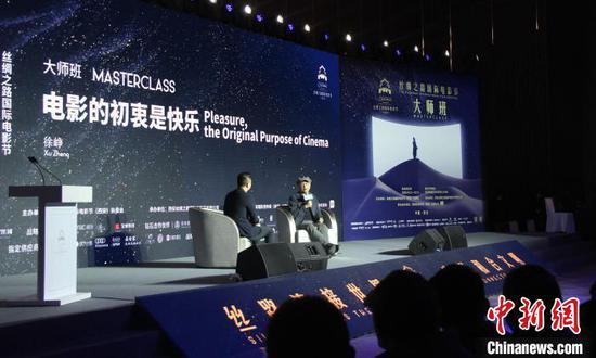 第七届丝绸之路国际电影节大师班系列活动12日在西安举行。 张一辰 摄
