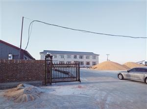 """这就是开出真的""""假证""""的房子。 刘连宇 摄"""