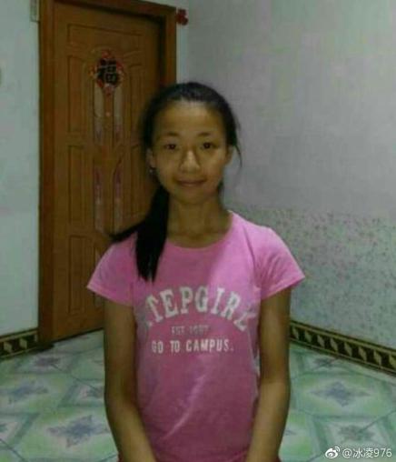 2月22日记者在微博内发现了这则寻人信息,随即联系了该名女孩的家属。