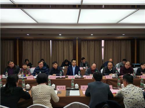 会议现场 图片来源于吉林省旅发委