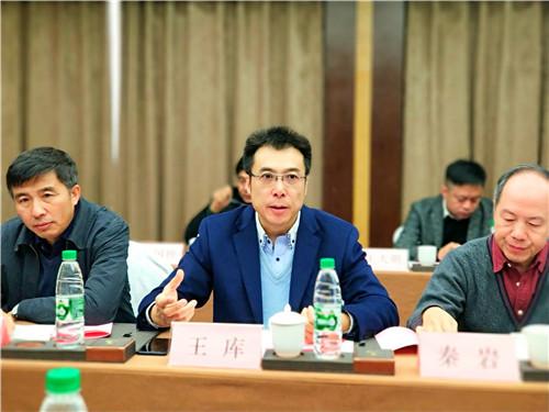 吉林省旅游发展委员会副主任王库