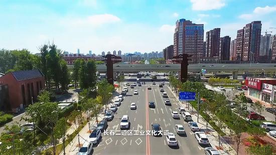 二道区工业文化大道