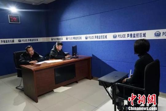 警方审讯涉案人员 警方供图 摄