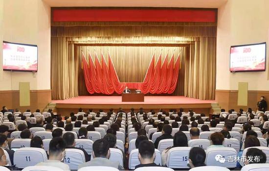 党史学习教育吉林省委宣讲团吉林市宣讲报告会暨市委理论学习中心组第6次集体(扩大)学习会现场。