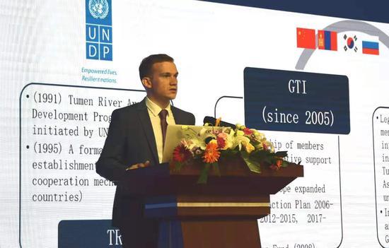 GTI(大图们倡议)官员谢尔盖作主旨演讲