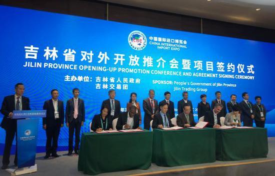 吉林省对外开放推介会暨项目签约仪式。主办方供图