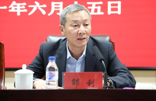 长春市委常委、组织部长邵利出席会议并讲话