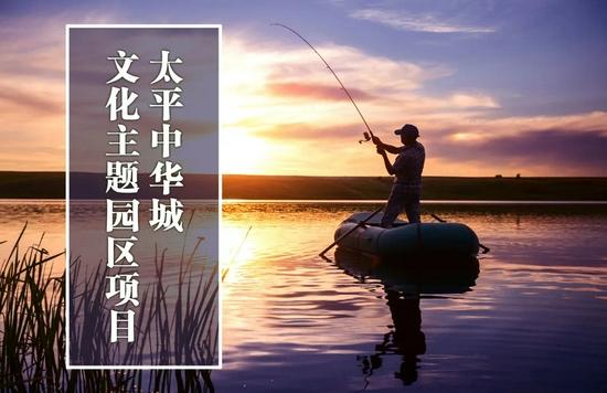 地址:长春市农安县太平池生态经济区
