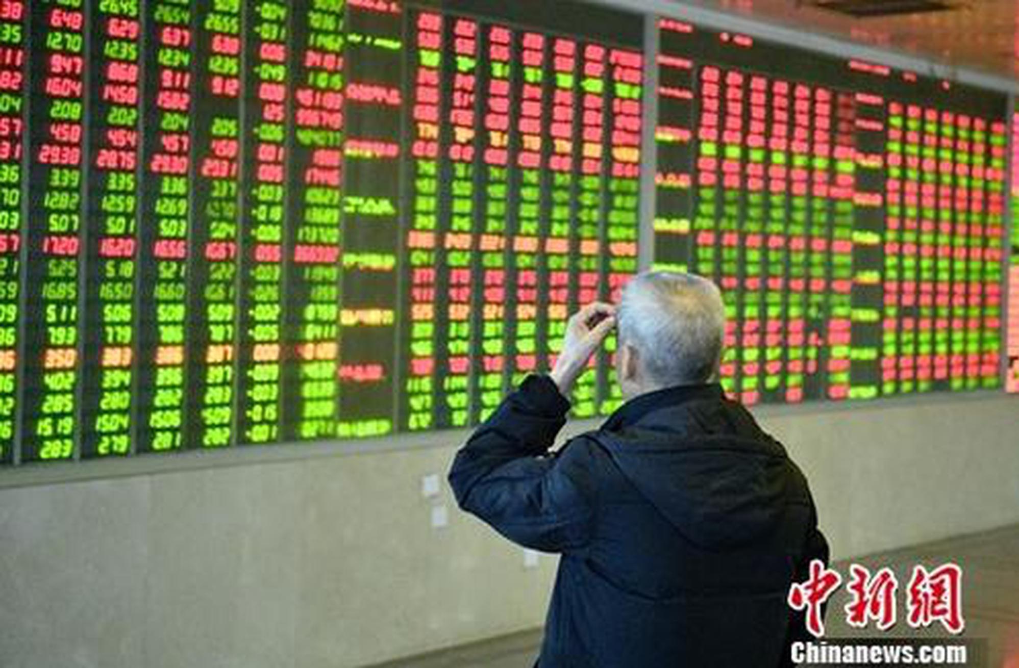 外汇局:中国债市和股市中 外资持有比重仍较低