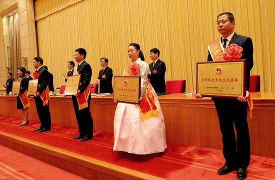 """延吉市民政局获评""""全国民政系统先进集体""""称号"""