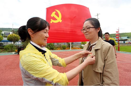 延吉市委宣传部党总支重走抗联路 坚定信念跟党走