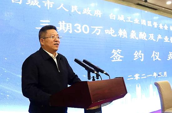 中共白城市委书记李明伟致辞