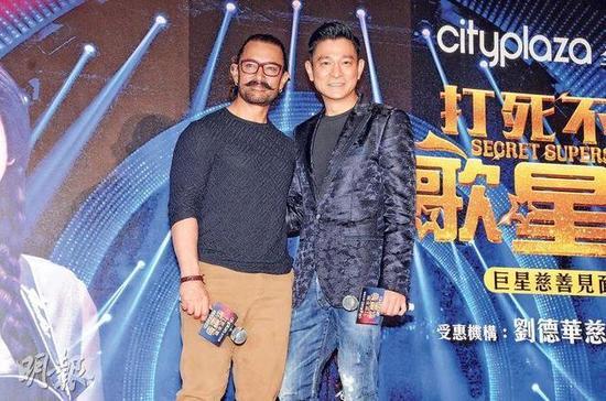 阿米尔汗与电影女主角萨伊拉华森前往香港宣传,大受欢迎。