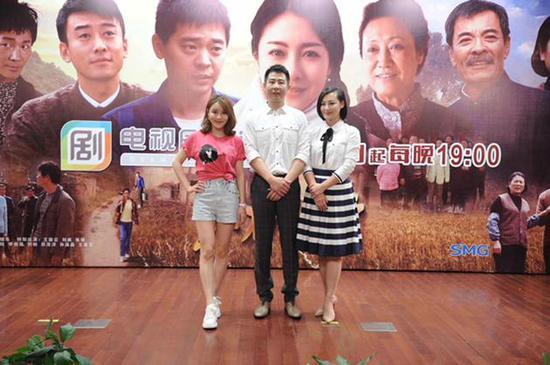 《初婚》上海开播